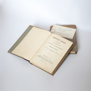 Dictionary of the Lithuanian language, prepared by Antanas Juška, first published in Saint Petersburg in 1897, property of Prof. Antanas Purėnas