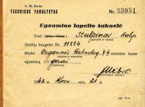 Balio Stulpino egzamino lapelis su doc. J. Vėbros parašu, 1942 m.