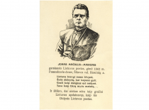 Postcard for poet Jonas Mačiulis Maironis, 4th decade of the 20th century. (Original is in KTU Library)