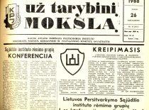 KPI newspaper's information on the conference of Sąjūdis, 1988.