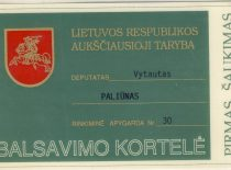 Aukščiausiosios tarybos deputato P. Varanausko balsavimo kortelė, 1990 m. (Iš P. Varanausko archyvo)