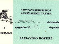 Aukščiausiosios Tarybos deputato V. Paliūno balsavimo kortelė (Iš V. Paliūno archyvo).