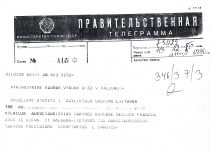 Telegram of the secretary of the Supreme Council Presidium L. Sabutis to V. Paliūnas inviting him to participate in the meeting, 10 March 1990. (From the archive of V. Paliūnas)