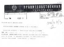 Aukščiausiosios Tarybos Prezidiumo sekretoriaus L. Sabučio telegrama V. Paliūnui kviečianti atvykti į posėdį, 1990 m. kovo 10 d. (Iš V. Paliūno archyvo)