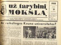 Article on the conference of the restoration of Vytautas Magnus University in KPI newspaper, 1988.