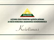 Invitation to the commemoration of the 20th anniversary of Sąjūdis at KTU, 2008.