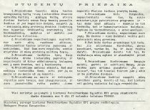 Oath of students printed in KPI Sąjūdis newspaper and announced on 1 September 1998.