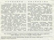 Studentų priesaika, išspaudinta KPI Sąjūdžio laikraštyje ir paskelbta 1988 m. rugsėjo 1 d.
