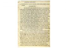 Autobiography of Steponas Kairys, 1927. (Original is in KTU Museum)