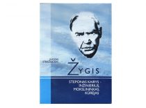 Book about S. Kairys by Juozas Stražnickas published by KTU Publishing House