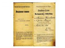 Riga Technical Institute student's record book, which belonged to K. Vasiliauskas, 1901-1907.